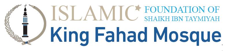 King Fahad Mosque