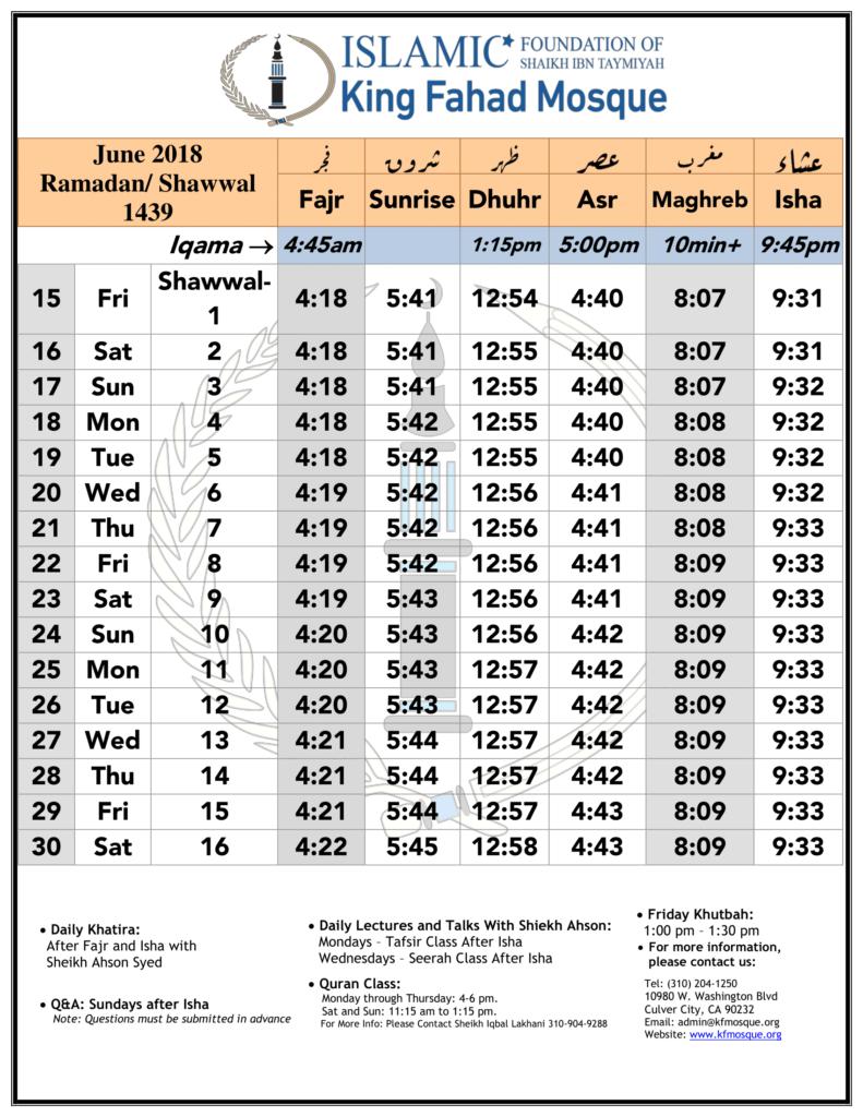 Calendar 2018 Junejuly