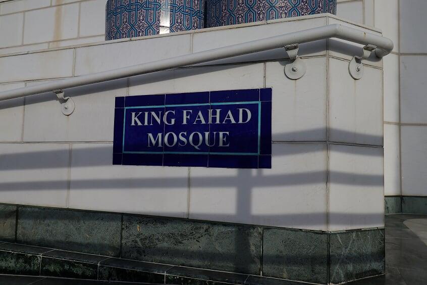 King Fahad Mosque – Islamic Foundation of Shiekh Ibn Tayymiah