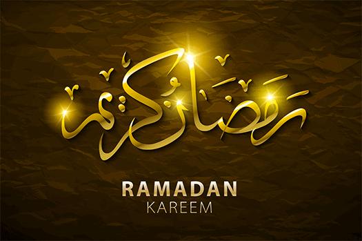 Ramadan Mubarak to all